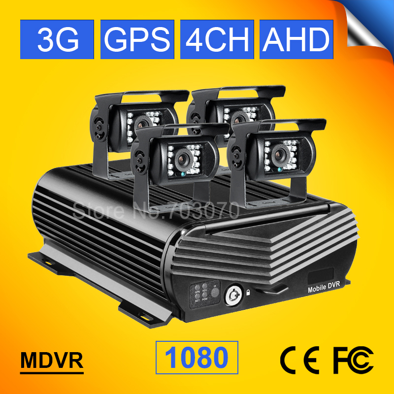 Gision Menu OSD System Linux 3G GPS Car Car Dvr z CMSV6 Bezpłatne - Elektronika Samochodowa - Zdjęcie 1
