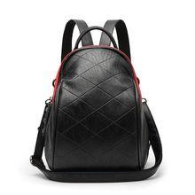 2017 Для женщин мягкая Пояса из натуральной кожи Рюкзак Vintage рюкзаки для девочек-подростков школьные сумки женские Mochila Feminina путешествия новый C227