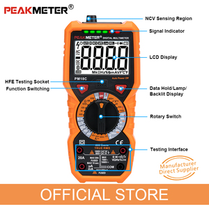 Image 4 - Official PEAKMETER Digital Multimeter PM18C with True RMS AC/DC Voltage  Resistance Capacitance Frequency Temperature NCV Tester