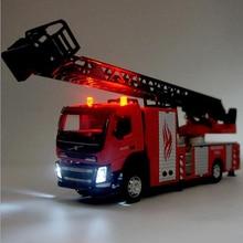 1:50 сплав Лестница грузовик пожарный грузовик, инженерный транспорт симулятор звук и светильник грузовик пожарная детская развивающая игрушка