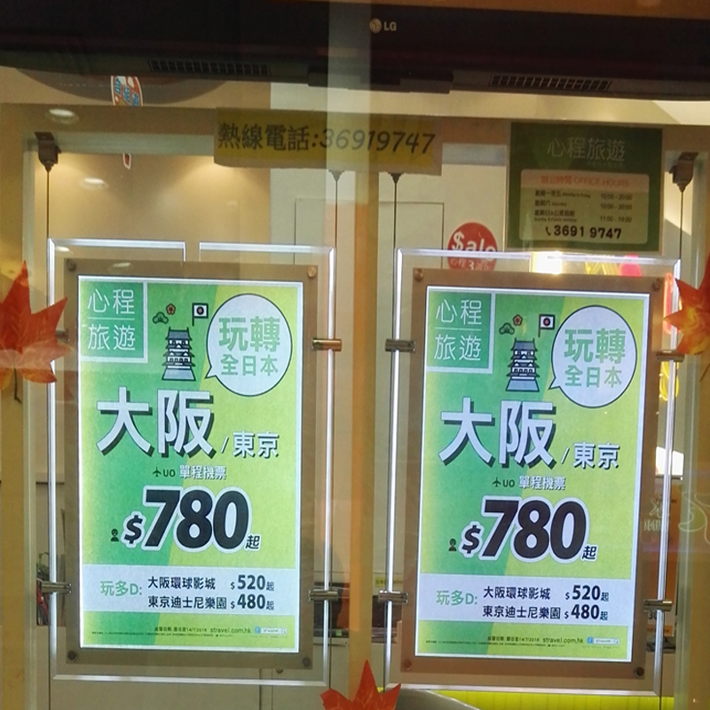 2unit/column Official Website A4 Single Sided Hanging Cable Displays,suspended Cable Window Poster Holders For Real Estate,retail Store,hotel Strong Packing
