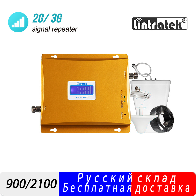 GSM 900 2100 mhz font b Signal b font Booster 2G 3G Repeater UMTS Cell Amplifier
