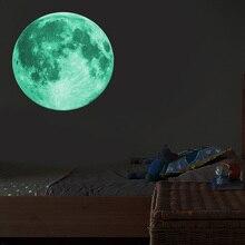 30 cm Luna luminosa 3D pegatina de pared para habitación de niños decoración de dormitorio calcomanías para el hogar brillan en la oscuridad pegatinas de pared