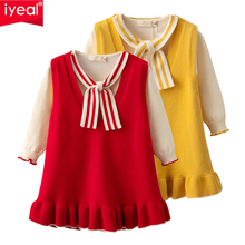 IYEAL Children Princess Girl Clothes Set Toddler Little Girls Sweater + Cardigan Dresses Baby 2 Pieces Birthday Outfits
