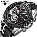 Мужские часы LIGE Лидирующий бренд Роскошные водонепроницаемые спортивные часы мужские часы с календарем военные кожаные кварцевые наручны...