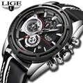 Relojes de hombre LIGE marca superior reloj deportivo impermeable de lujo reloj de pulsera de cuarzo de cuero militar para hombre