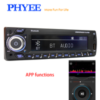 PHYEE 1Din Car Radio Autoradio DAB RDS AM FM Stereo Audio MP3 Player USB TF ISO HD LCD Screen with App Functions SX MP31089DAB