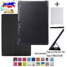 Cover case для Lenovo Tab 2 A10-70 A10-70F A10-70L А10-30 X30F 10.1 дюймов tablet кожа PU case + film + стилус