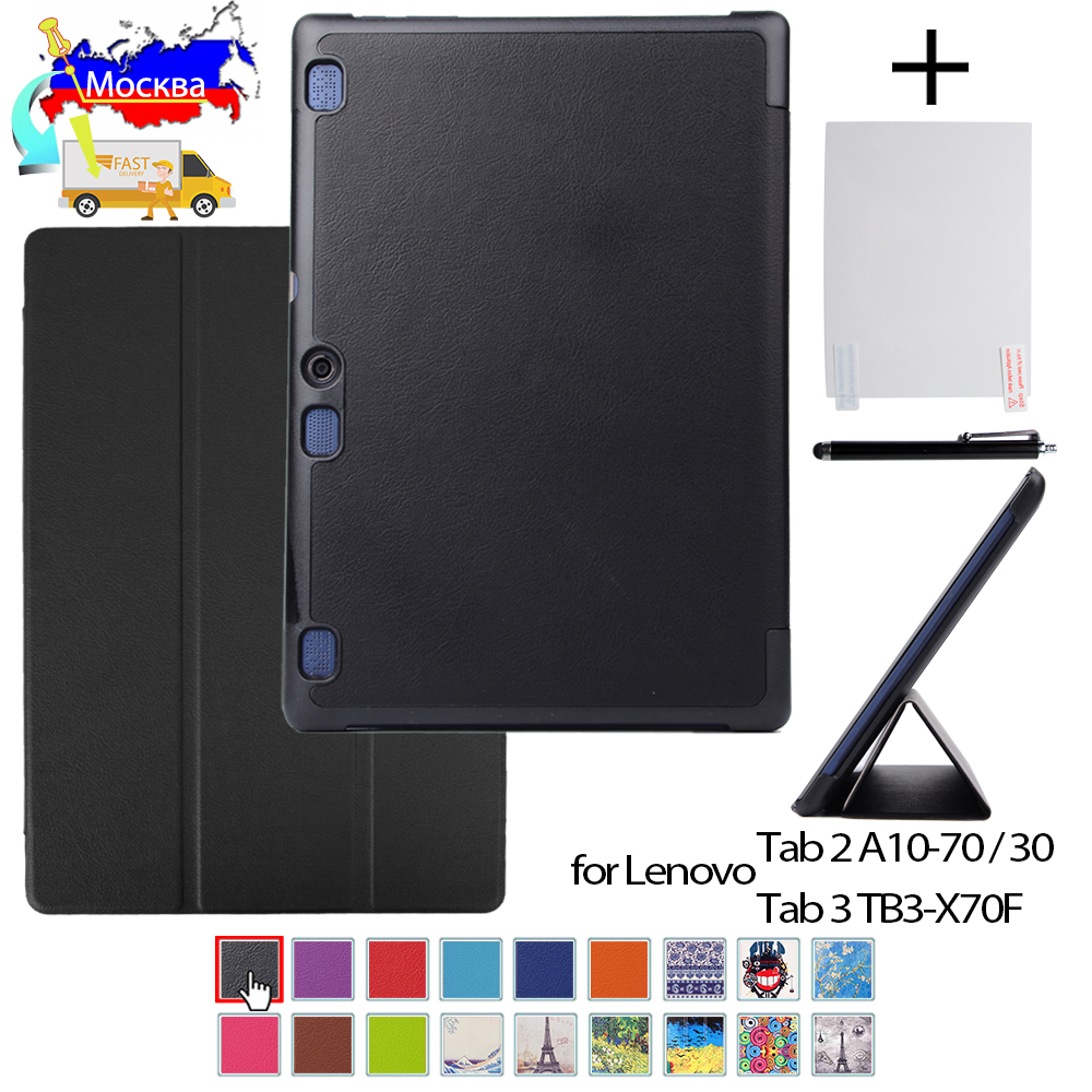 все цены на Cover case for Lenovo Tab 2 A10-70F A10-70L A10-30 X30F 10.1 & TAB 3 10 business(TB3-X70F) PU leather case+film+stylus pen онлайн