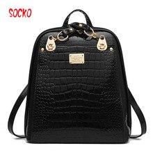 Новинка 2017 г. Высокое качество женские рюкзаки известных брендов Модные женские кожаный рюкзак школьные рюкзаки для девочек-подростков wn 43
