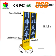 P10 полноцветный наружная реклама Водонепроницаемый двухсторонний СВЕТОДИОДНЫЕ знаки рекламы дисплей вертикальной прокрутки вертикальной посадки