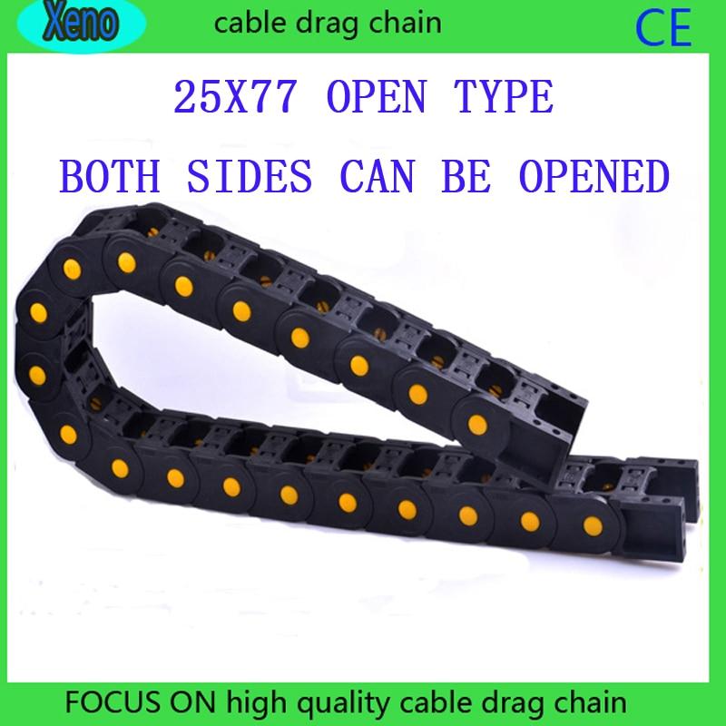 25x77mm открытого типа усиленный нейлон инженерно цепи бака для ЧПУ маршрут