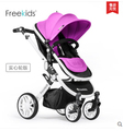 Inflate wheels  0~36 month baby use Freekids baby stroller baby car light suspension folding child baby stroller 4 colors