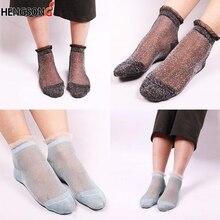 Кружевные носки для женщин, блестящие короткие носки для танцев, прозрачные эластичные носки для йоги, велоспорта, тенниса, носки для девочек, спортивные аксессуары