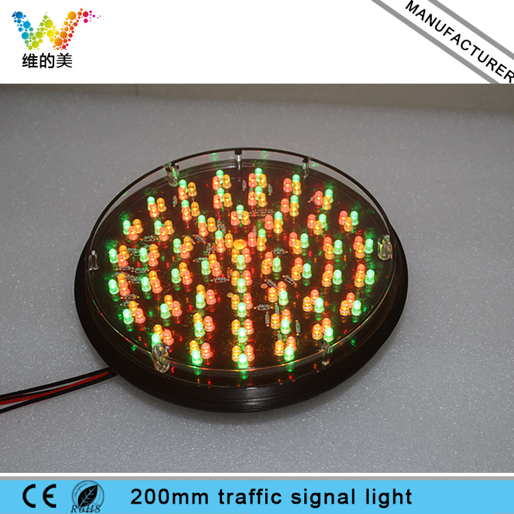 Cheap Traffic 200mm Lamp Three Color LED Flasher wdm 300mm traffic light one aspect red led flasher