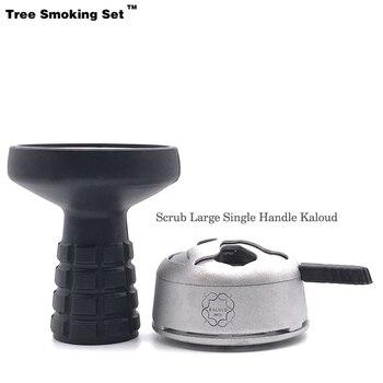 Black Bowl Large Kaloud Sheesha Hookah Chicha Narguile Nargile Smoking Pipe Shisha Accessories Cachimba Heat Keeper TWAN0389