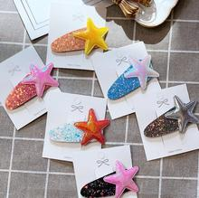 6-10pcs/set Glittery Gradient PU star snap hair clip for girls toddlers Sequin Starfish 5cm hairpin kids girl accessories
