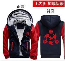 Новый Наруто толстовка новый аниме Саске Косплэй пальто uzumaki Naruto куртка зимняя мужская толстые молния световой кофты M-6XL