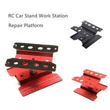 Вращающийся Rc автомобиль стенд рабочая станция Ремонт платформы части Для 1/10 1/8 модель автомобиля Rc Автомобиль Аксессуары Rc Запчасти Игрушки Для Детей