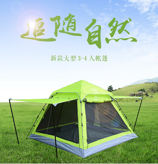 Shengyuan 3 - 4persons fully-automatic tent automatic c&ing family tent in good quality family & Shengyuan 3 4persons fully automatic tent automatic camping family ...