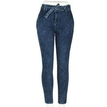 Παντελόνι jeans push-up stretch denim ελαστικό