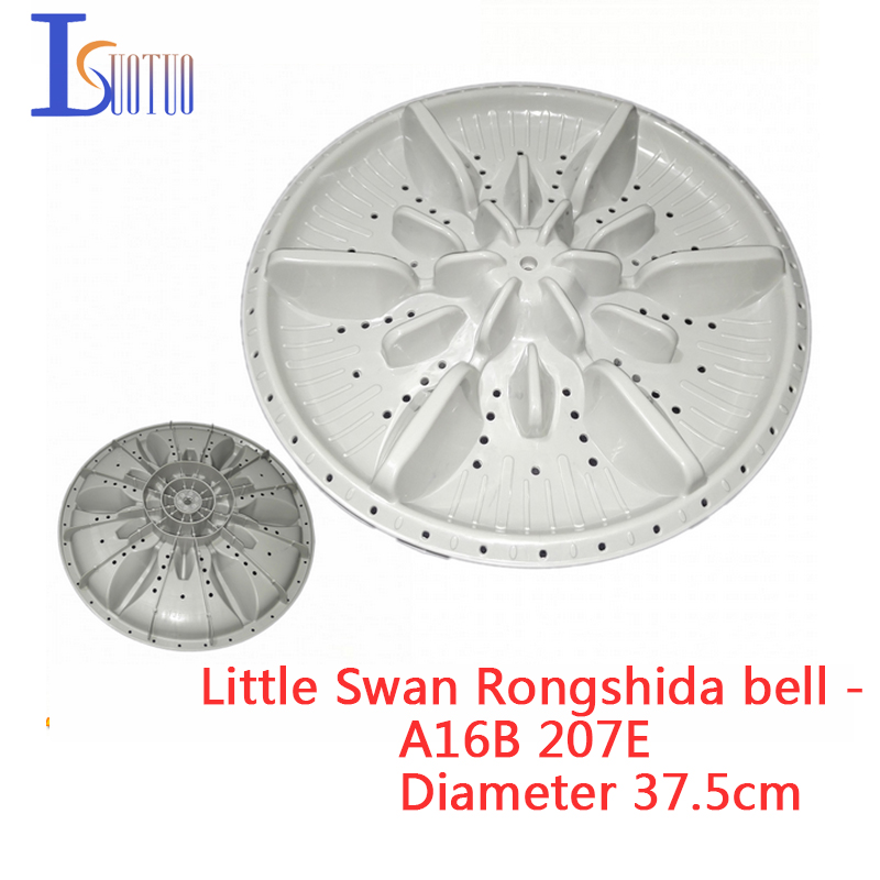 Little Swan Rongshida bell A16B 207E automatic washing machine impeller vane 37.5cm массажер fitstudio массажер для глаз 207 a 207 b