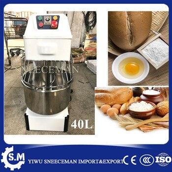 40L High performance commercial dough mixer cake dough mixer dough maker for home use