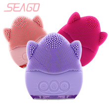 SEAGO Facial Cleansing Brush Sonic Vibration Mini Face Cleaner Silicone Deep Pore Cleaning Electric waterproof Massage