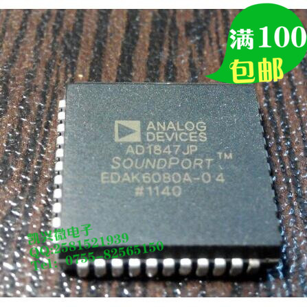 ANALOG DEVICES AD1847JP DRIVERS UPDATE