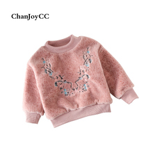 2017 Winter New Fashion Children's Thickening Warm Hoodie Sweater Coat Girl's Cotton Embroidery High-quality Outerear