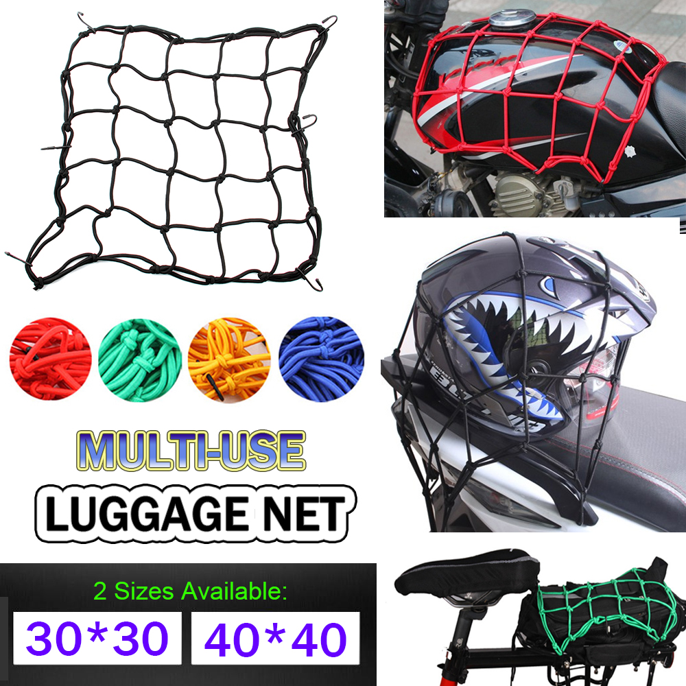 40*40cm / 30*30cm Heavy-Duty Elastic Motorcycle Luggage Net Helmet Holder Tank Mesh ATV Bike Cargo Bungee ---6 Adjustable Hooks