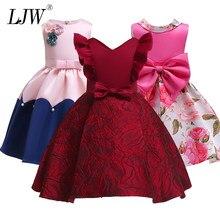 c7343552cc6fe Nouvelle mode De Noël Princesse De Filles Robes Réception Formagirls Vêtements  robe de Bal Pour Fille