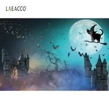 Laeacco Halloween Moon Castle Witch Bat Smog Trees Photography Backgrounds Customized Photographic Backdrops For Photo Studio laeacco halloween moon castle witch bat smog trees photography backgrounds customized photographic backdrops for photo studio