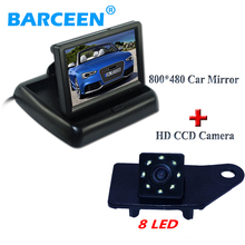 Suitable for MITSUBISHI RVR ASX 2013/2014 black plastic shell material car  monitor with car rearview camera 800*480+8 led