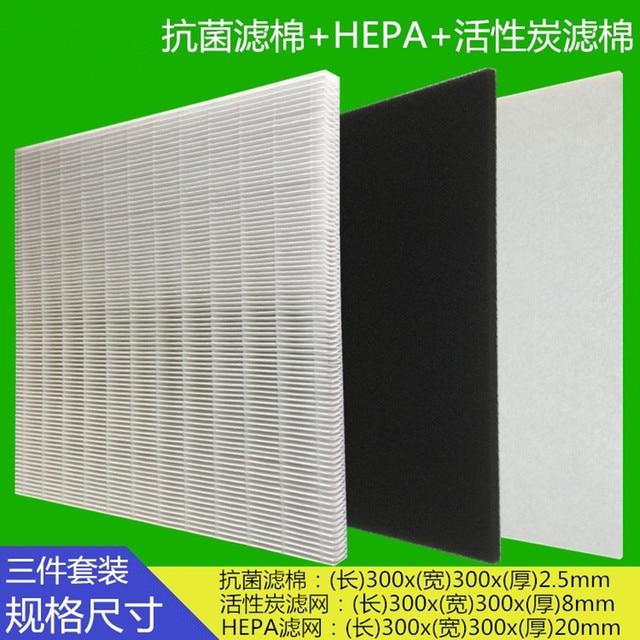 فلتر عالمي ذاتي الصنع لإزالة الروائح الكريهة من الكربون المنشط لتنقية الهواء PM2.5 قطع فلتر لتنقية الهواء hepa