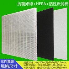 DIY uniwersalny wkład filtra węgiel aktywny filtr dezodoryzacji usuwania PM2.5 oczyszczacz powietrza filtr hepa oczyszczacz powietrza części