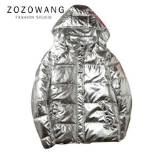 new Silver Bright man Jacket Couple jacket Winter Warm Down Cotton Padded Short Parkas Fashion Mens Bomber Hooded Outwear