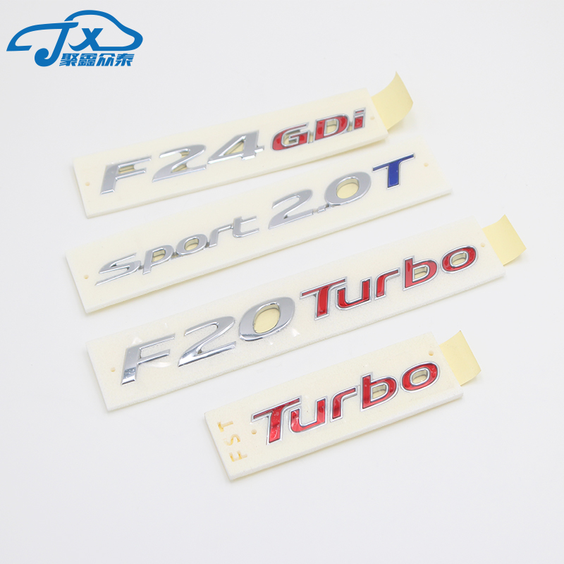 F24 GDI SPORT 2.0T F20 Turbo English mark sign