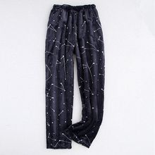 Зимние фланелевые одноцветные женские штаны для сна, женские плотные пижамные штаны, женские плотные Свободные мешковатые брюки для отдыха 101704