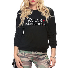 Valar Morghulis Sweatshirt for Women