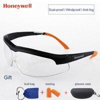 Honeywell защитные очки ветрозащитный Противопыльный очки песочные очки для езды Рабочая защита от брызг защитный прозрачный очки подарок