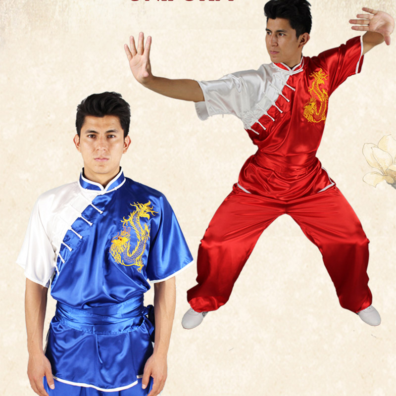 Nanquan Men Simple Stand Collared Kung Fu Uniforms Long Sleeve Button up Shirts