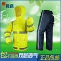 Reflective raincoats traffic road sanitation warning raincoat Double layer thickening set neon yellow fashion split raincoat