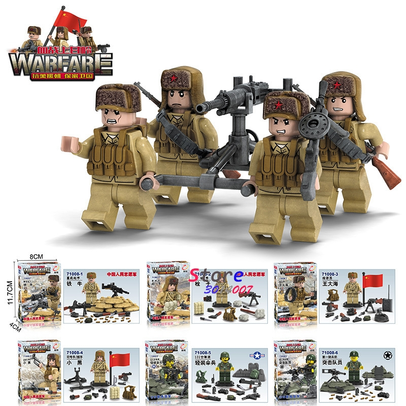 6pcs World War 2 WW2 Japanese Chinese Army Military fire weapon Machine gun building blocks model bricks Baby toys for children xinlexin 317p 4in1 military boys blocks soldier war weapon cannon dog bricks building blocks sets swat classic toys for children