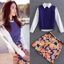 Star in same dress fall 2016 new vest + + render shirt skirt three-piece suit spot
