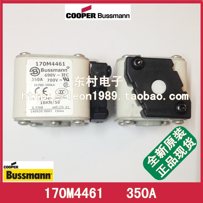 bussmann 170e3917 - Original US BUSSMANN fuse 170M4461 170M4467 350A 690V fuse