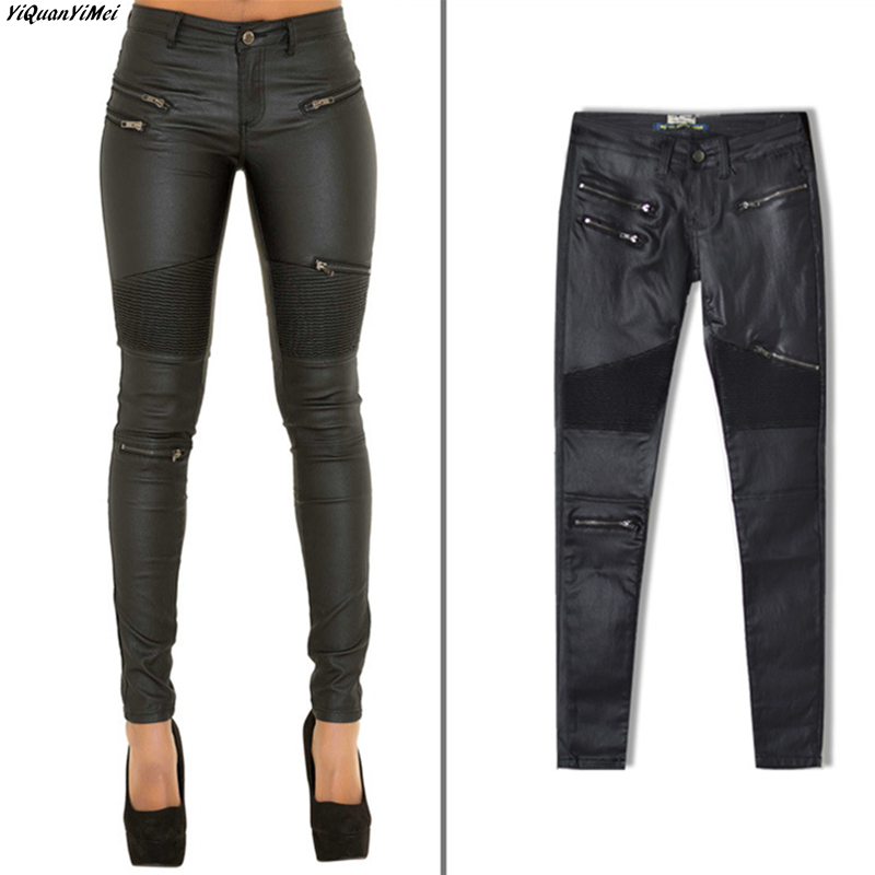 YiQuanYiMei elastic jeans for women denim Jean