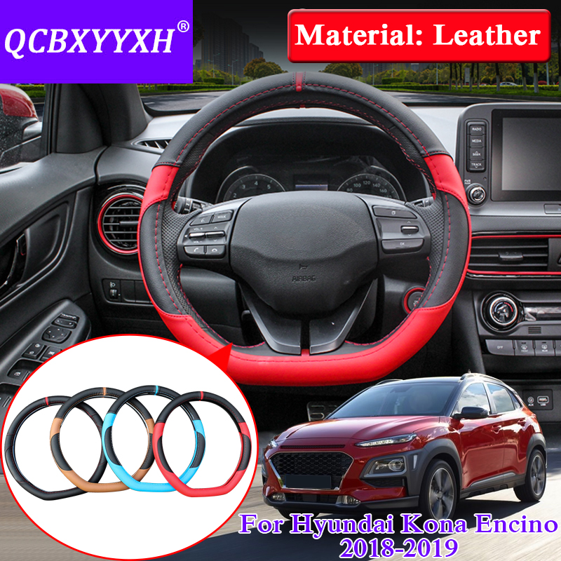 For Hyundai Kona Kauai Encino 2018 2019 Car Steering Wheel: QCBXYYXH For Hyundai Kona Encino 2018 2019 Car Styling