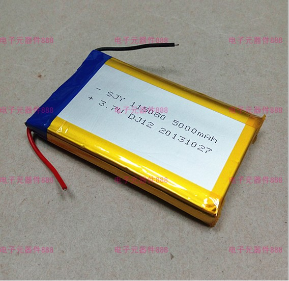 Large capacity 5200mAh 3.7V polymer lithium battery charging treasure built-in core 105080105078 Rechargeable Li-ion Cell Rechar