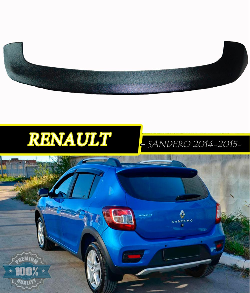 100 renault sandero stepway 2015 dacia sandero hatchback carbuyer 2015 renault sandero. Black Bedroom Furniture Sets. Home Design Ideas